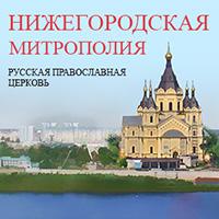 (c) Nne.ru