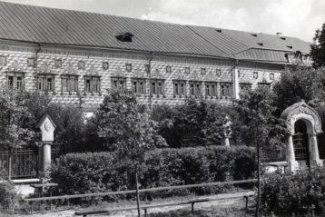 Царские Чертоги 1970-е