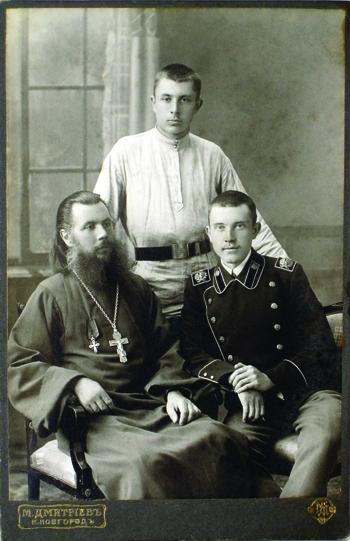 Священномученик Иоанн Флеров (1870 – 1918)