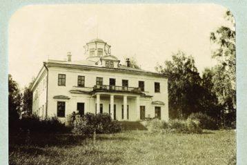 Имение Нейдгардтовв Княгининском уезде