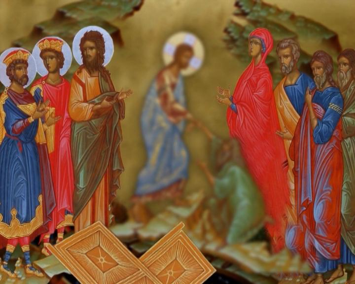Пасхальное поздравление митрополита Нижегородского и Арзамасского Георгия