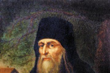 Портрет старца Назария