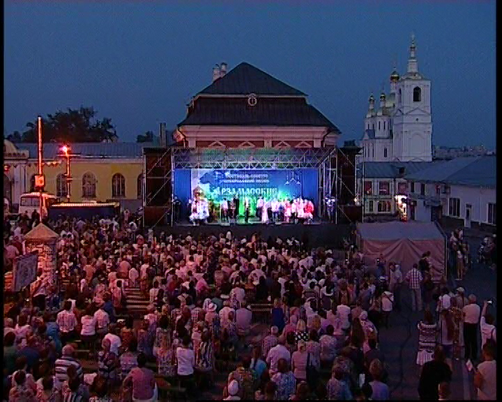 Искра Божия. Фестиваль православной песни «Арзамасские купола 2016».