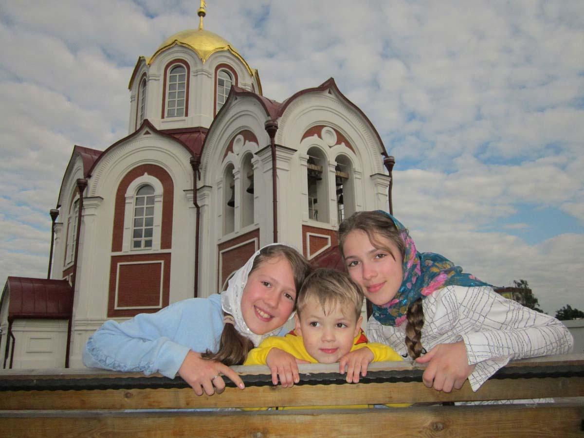 Православная семья фото картинки