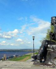 Памятник Максиму Горькому (набережная Федоровского). Установлен в 1972 году.  Скульптор— заслуженный художник России ИванШмагун
