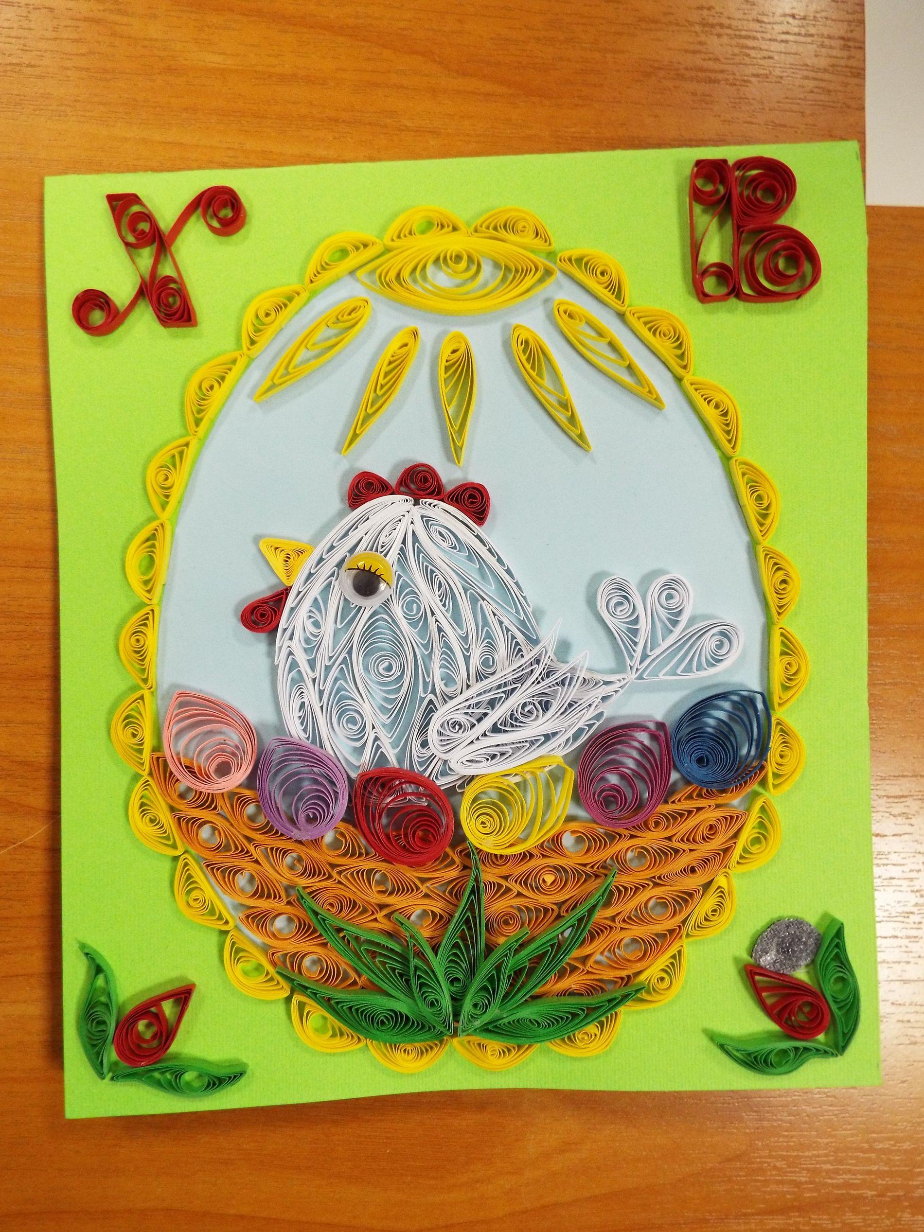 Арское конкурс подпиши пасхальную открытку