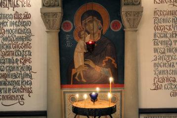 20 декабря. В Пантелеимоновском храме Приокского благочиния (фото Приокского благочиния)