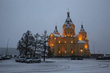 1 декабря. Александро-Невский кафедральный собор Нижнего Новгорода (фото Сергея Лотырева)