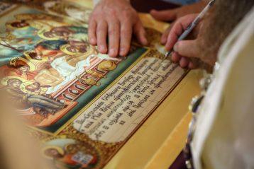 6 ноября Во время освящения Введенского придела Благовещенского собора Серафимо-Дивеевского монастыря (фото Александра Чурбанова)