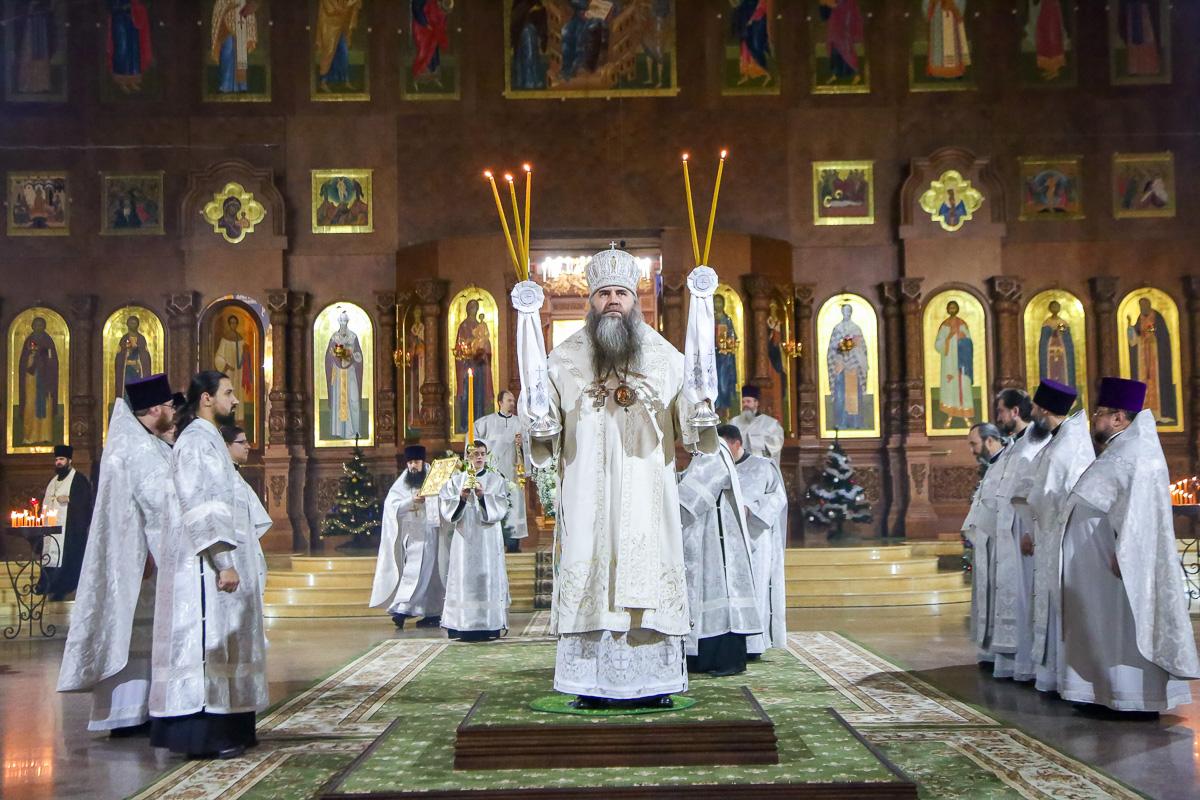 Епархия Магазин Нижний Новгород Официальный Сайт