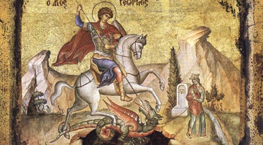 Церковный календарь. День памяти Георгия Победоносца.