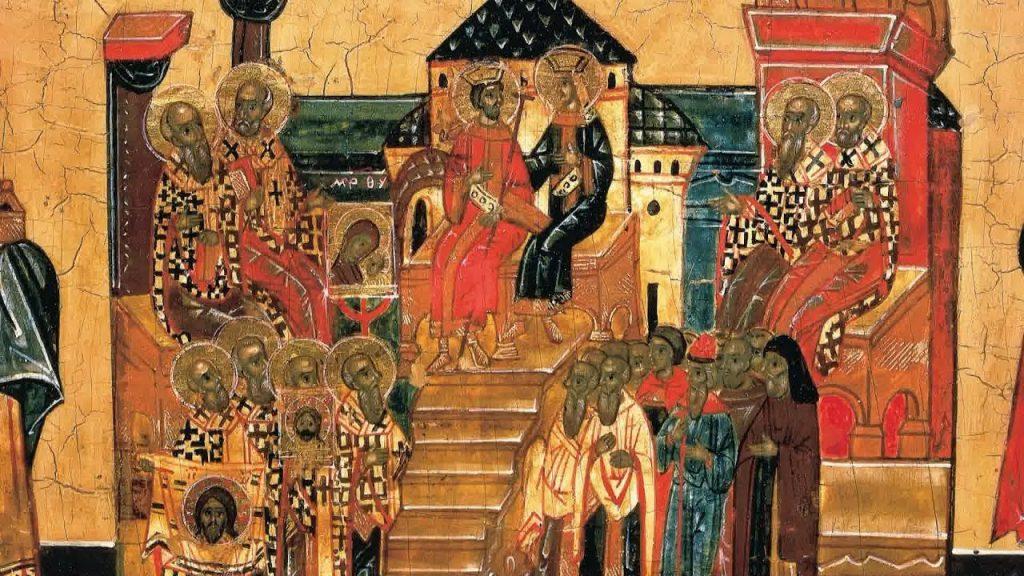 Церковный календарь. День памяти святых отцов Первого вселенского собора.