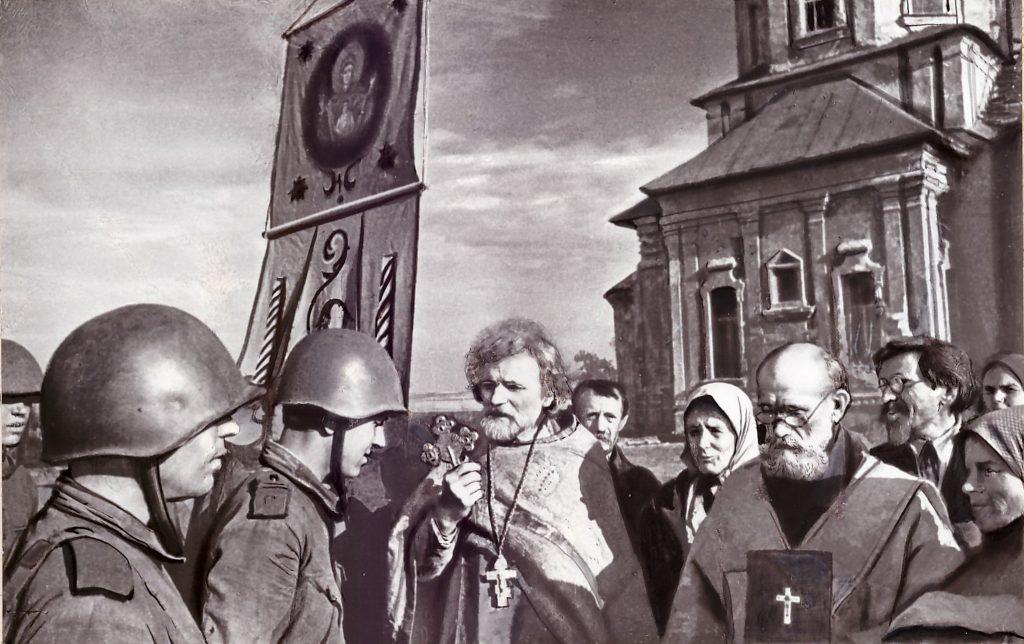 Летопись митрополии. Русская православная церковь в годы Великой Отечественной войны.
