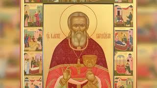 Церковный календарь. День памяти святого праведного Иоанна Кронштадтского.