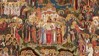 Церковный календарь. Празднование собора русских святых.