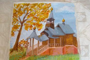 «Храм в селе Сартаково». Автор: Анастасия Матвеева, 15 лет. II место