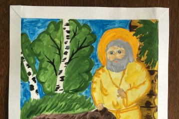 «Старец Серафим Саровский». Автор: Екатерина Космачева, 10 лет. III место