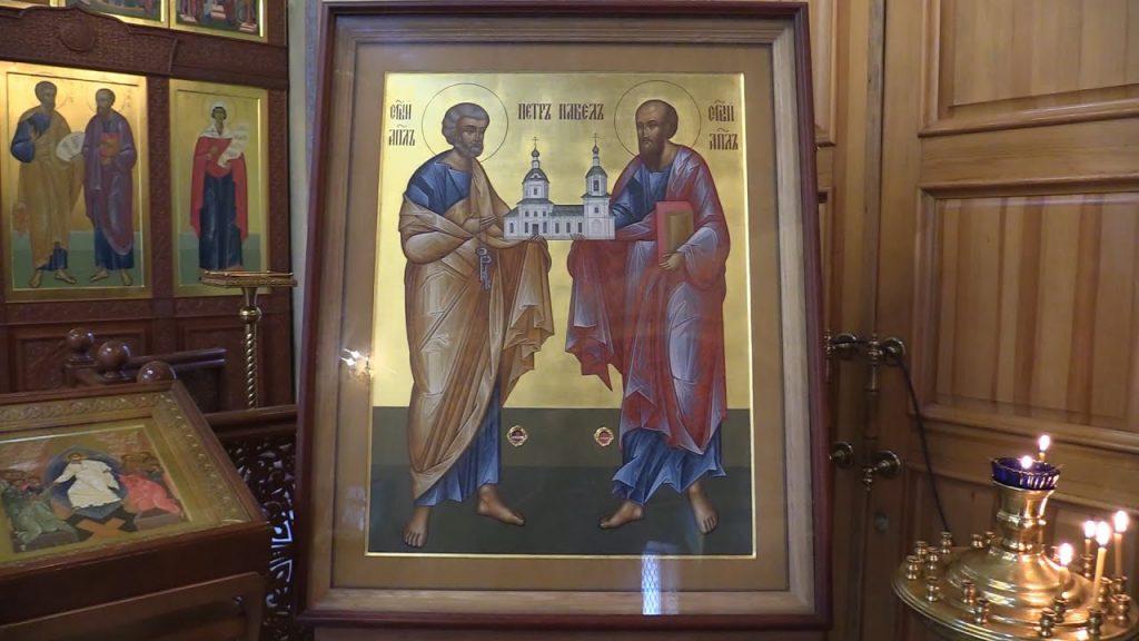 Церковный календарь. День памяти святых первоверховных апостолов Петра и Павла.