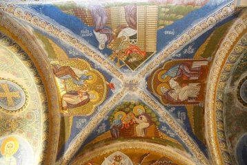 13 октября. Мозаика Благовещенского собора Серафимо-Дивеевского монастыря (фото Сергея Лотырева)