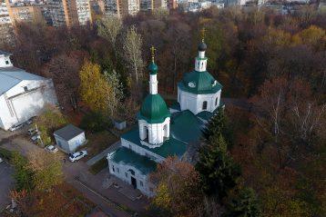 Храм в честь святых апостолов Петра и Павла на улице Максима Горького