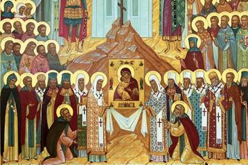 Собор святых земли нижегородской