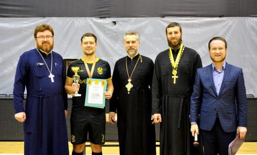 Состоялся V турнир по мини-футболу среди спортивных команд благочиний и учреждений Нижегородской епархии