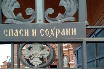Элементы украшения архитектурного облика Введенской обители