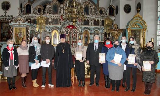 В Арзамасе состоялось награждение участников ежегодной православной краеведческой конференции «Щегольковские чтения»