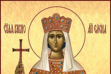 Равноапостольная Елена Константинопольская, царица