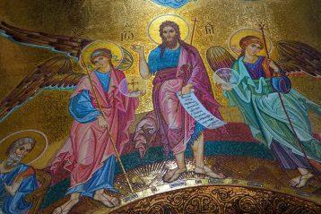 20 марта. Мозаика Благовещенского собора Серафимо-Дивеевского монастыря (фото Виолетты Калашниковой)