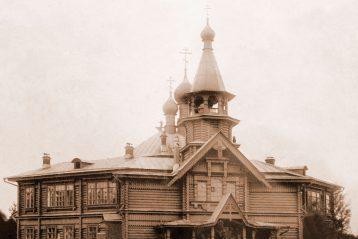 Здание церкви-школы в период строительства. Фото М. П. Дмитриева (1858–1948 гг.)