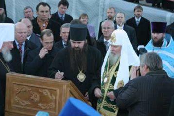 Епископ Нижегородский и Арзамасский Георгий подписал закладную грамоту