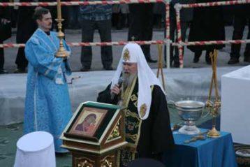Патриарх Алексий II сказал речь по окончании закладки храма