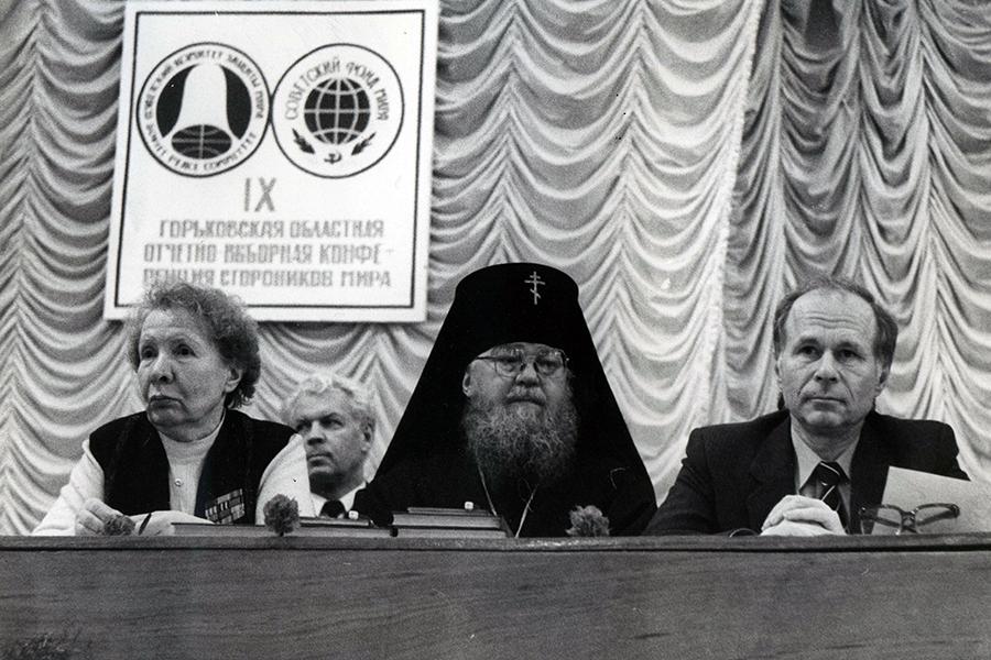 На конференции фонда мира в 1989 г