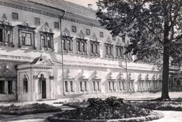 Царские Чертоги. 1956-й год.