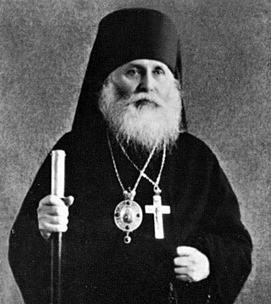 arhiepiskop-gavriil-ogorodnikov