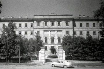 Академия в 1950-е годы