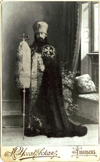 Наместник Оранского Богородицкого монастыря архимандрит Августин (Пятницкий)