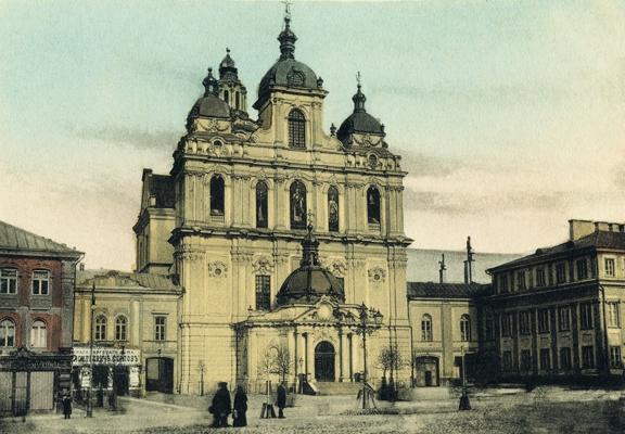Виленский Свято-Николаевский кафедральный собор