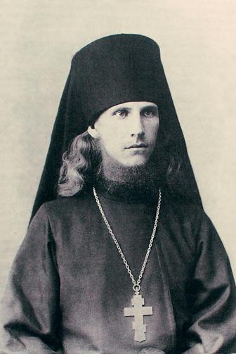 Иеромонах Петр (Зверев)