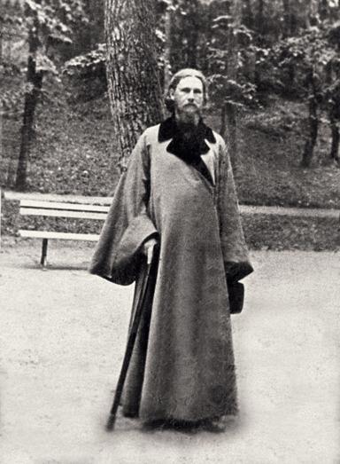 Викарий Тульской епархии епископ Белевский Петр (Зверев)