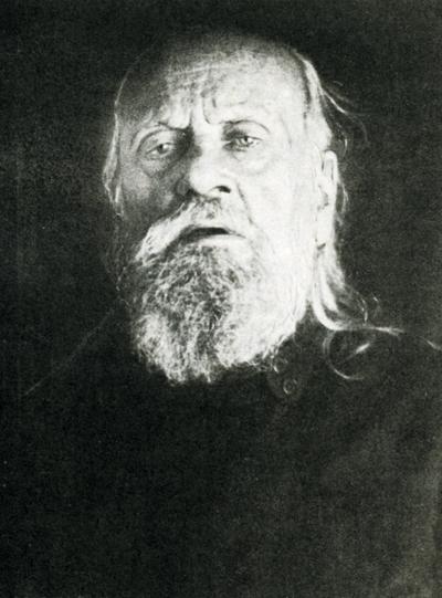 Фотография митрополита Серафима (Чичагова)  из следственного дела