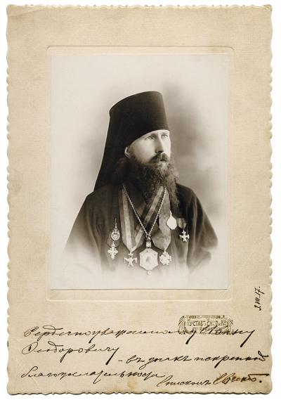 Викарий Иркутской епархииепископ Киренский Евгений (Зернов)