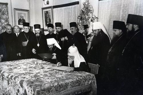 Подписание коммюнике Патриархами Алексием и Германом