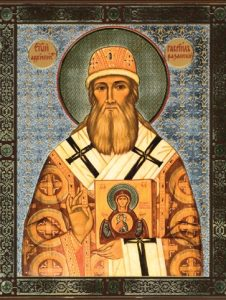 archbishop-gabriel-ryazan-13