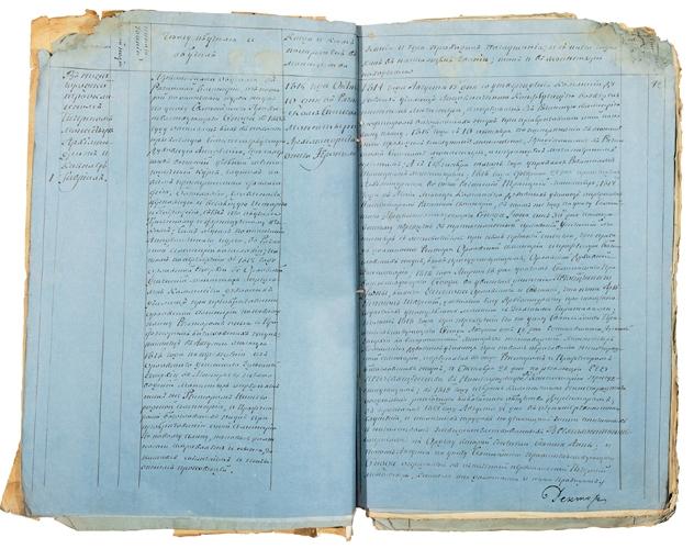 Послужной список архимандрита Гавриила