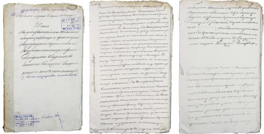 Копия указа Святейшего Синода о назначении архимандрита Гавриила епископом Калужским