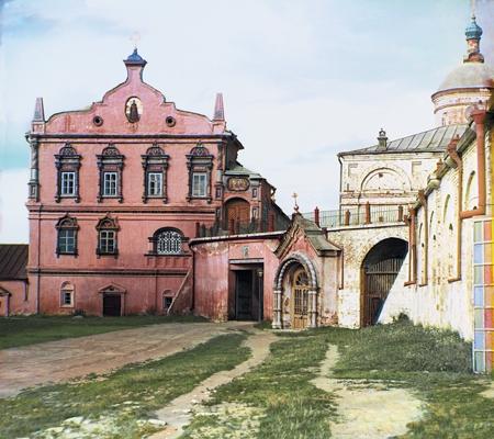 Архиерейский дом в Рязанском кремле. Фото С.М. Прокудина-Горского