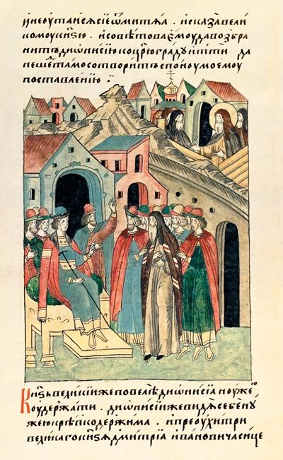 Задержание архиепископа Дионисия. Миниатюра из «Лицевого летописного свода XVI в.»