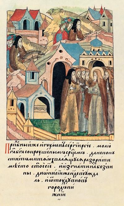 Св. прп. Сергий Радонежский благословляет архиепископа Дионисия на отплытие в Царьград. Миниатюра из «Лицевого летописного свода XVI в.»